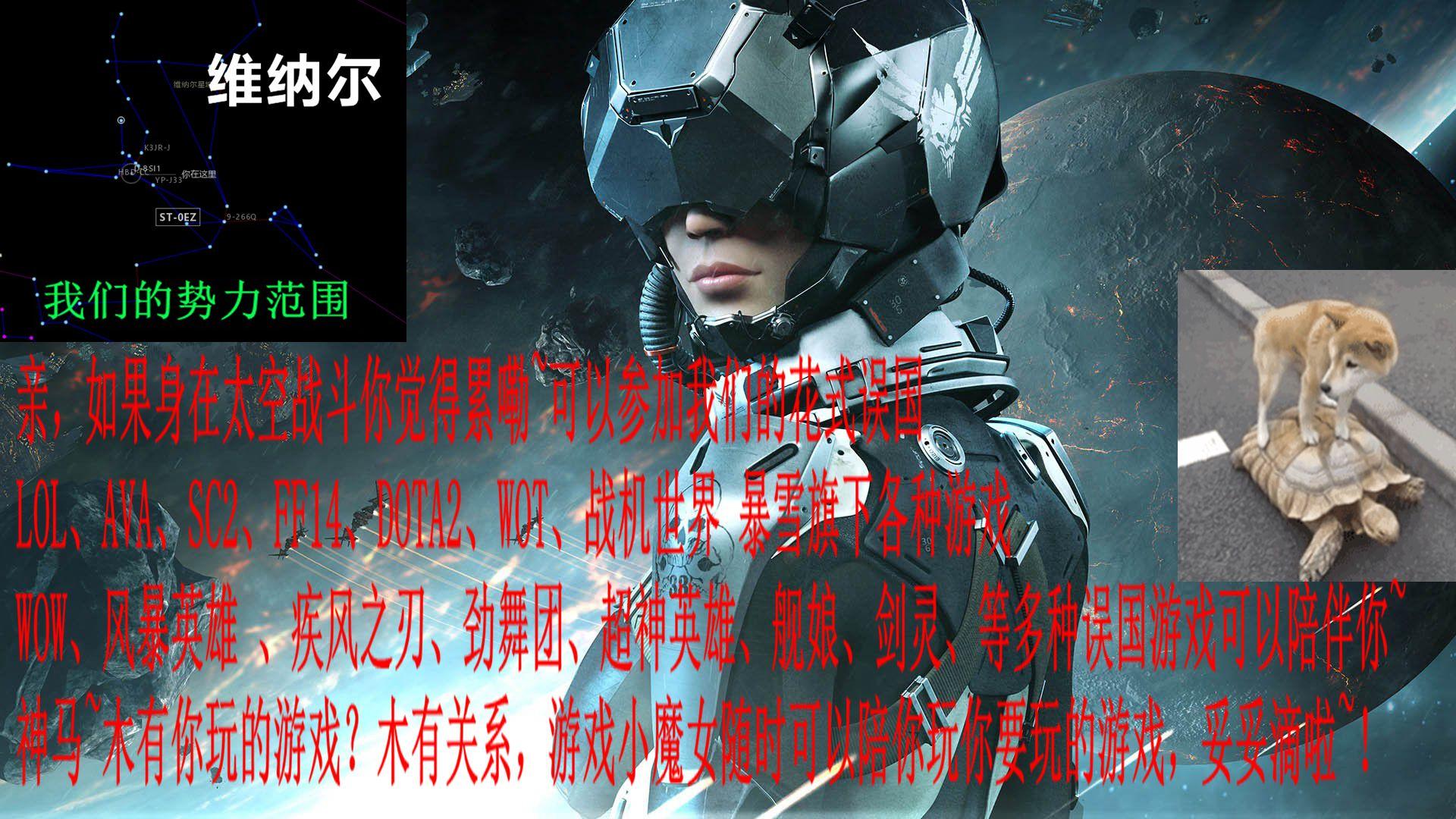 招新图片3.jpg