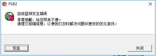 QQ图片20170925181739.png