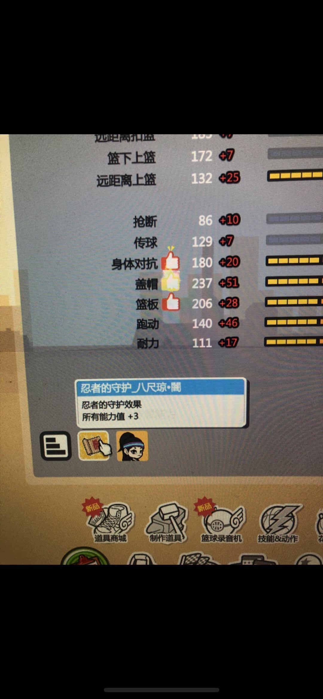 6DBC9DC6-F895-4A4B-B1C7-4101D9E4C000.jpeg