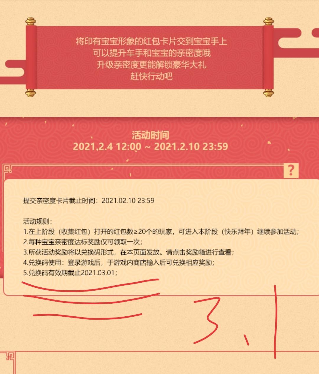 Screen*ot_2021-02-18-09-08-13-*.jpg
