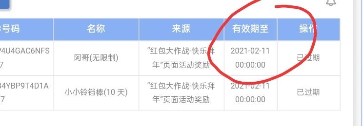 Screen*ot_2021-02-18-09-08-50-06.jpg